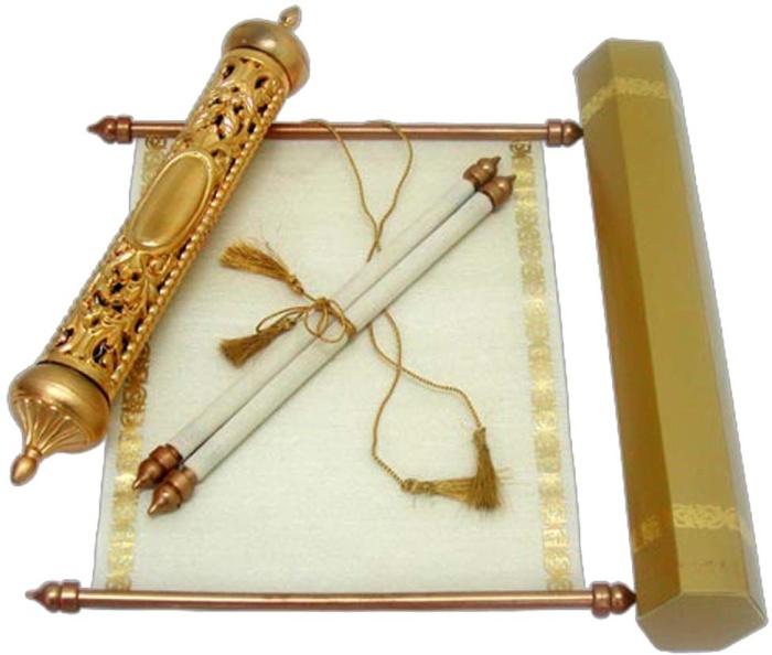 scroll invitation-royalweddingcardin